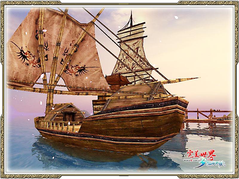 船木板材质贴图