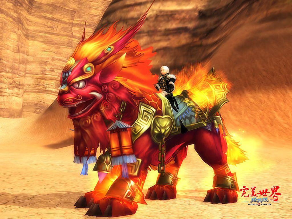 wanmei.com/world2/201012/world2monthlypay/index.