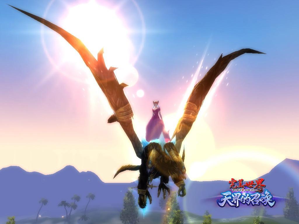 图片: 图04-妖族新飞行器:峭壁神鹰.jpg
