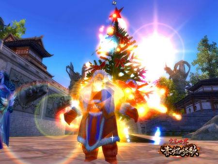完美世界 赤焰赞歌 圣诞节活动揭秘