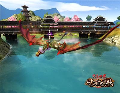 图片: 图3:妖族飞行器-毕方.jpg