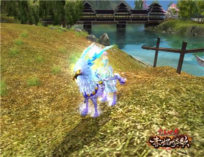 图片: 图4:苍宇奔驰兽骑宠.jpg