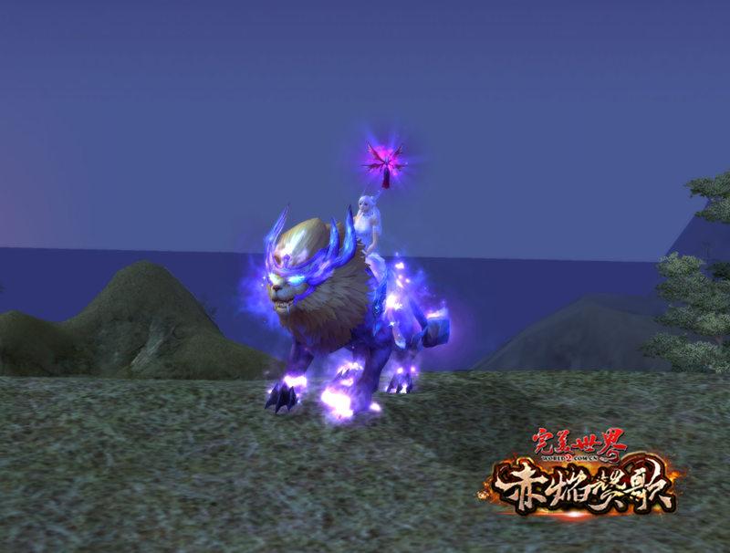 图片: 图6:哮月驰风兽骑宠.jpg