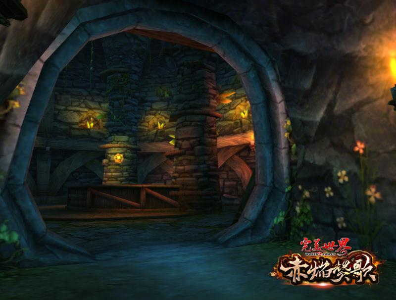 图片: 图3:神秘地宫.jpg