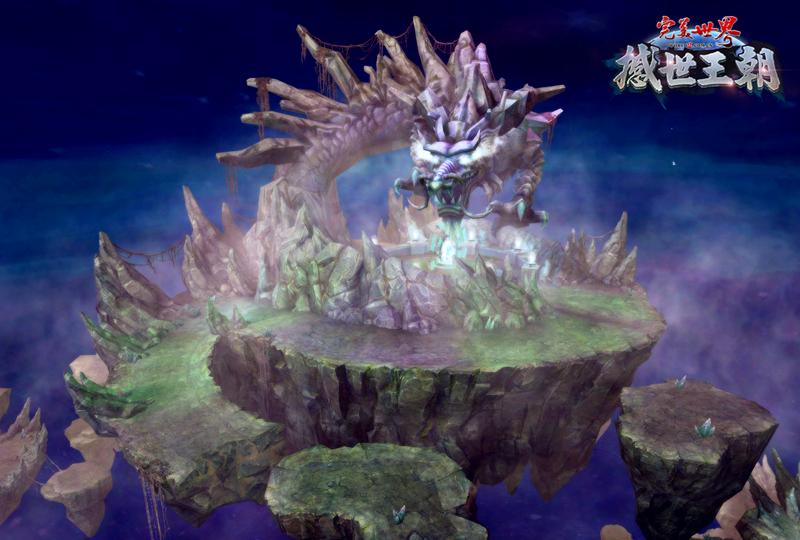图片: 图1:破裂虚空区域.jpg