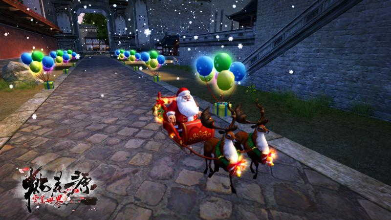 图片: 图5:在祖龙城分发礼物的圣诞老人.jpg