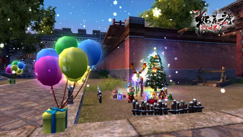 图片: 图12:圣诞节祖龙城一隅.jpg