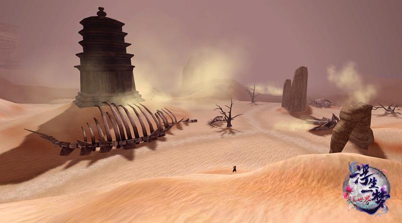 图片: 图6:闭月沙漠.jpg
