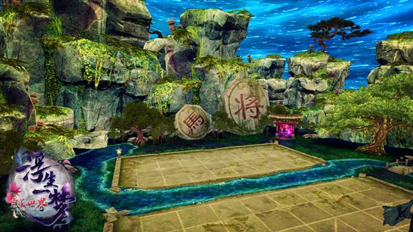 图片: 图5:神眠幻境副本场景截图.jpg