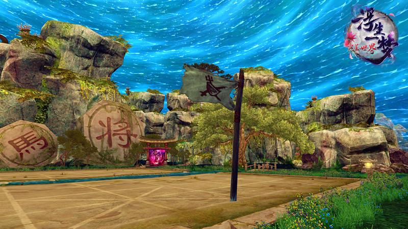 图片: 图6:神眠幻境副本场景截图.jpg