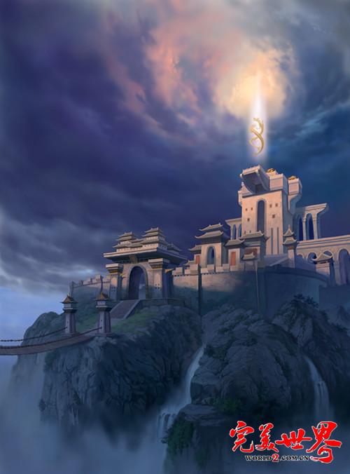 图片: 图3:祖龙城原画.jpg