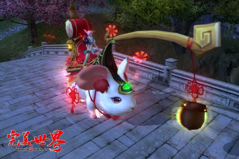 图片: 图3:鼠来宝骑宠.jpg