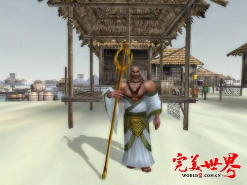 图片: 图3:多宝胡僧.jpg